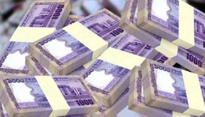 সাড়ে ২০ হাজার কোটি টাকা সাদা করেছেন ১১৮৫৯ জন